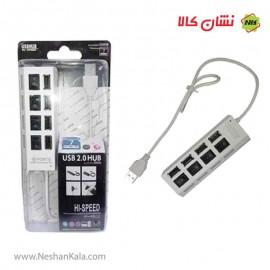 هاب 4 پورت USB مدل HI-SPEED سفید
