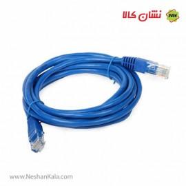 کابل شبکه 3 متری CAT5