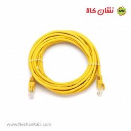 کابل شبکه 5 متری CAT5