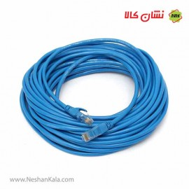 کابل شبکه 15 متری CAT6