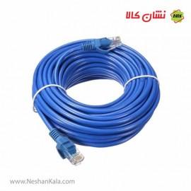 کابل شبکه 25 متری CAT6