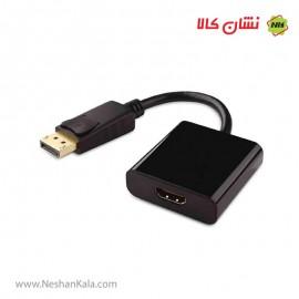 تبدیل دیسپلی پورت به HDMI