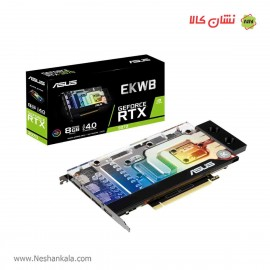 کارت گرافیک 8 گیگابایت ایسوس مدل RTX 3070 8G EK
