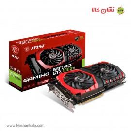 کارت گرافیک 11 گیگابایت ام اس آی مدل MSI GeForce GTX 1080 Ti
