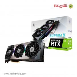 کارت گرافیک 8 گیگابایت ام اس آی GeForce RTX 3070 SUPRIM X