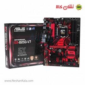 مادربرد ایسوس ASUS EX-B250-V7
