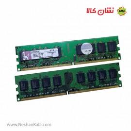 رم DDR2 کینگستون 1 گیگابایت