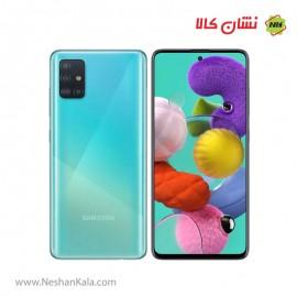 گوشی موبایل سامسونگ گلکسی Galaxy A51 ظرفیت 128گیگابایت