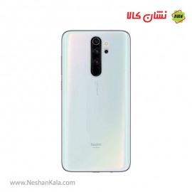 گوشی موبایل شیائومی نوت Note 8 Pro ظرفیت 128 گیگابایت